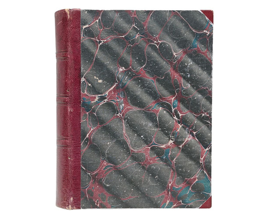 Мемуары госпожи де Ремюза. В 3 томах (в одной книге)