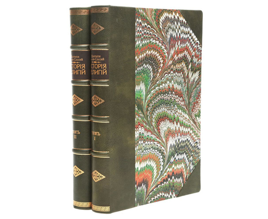 Иллюстрированная история религий (комплект из 2 книг)