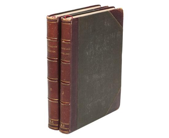 Собрание стихотворений Ивана Козлова в 2 томах (комплект из 2 книг)