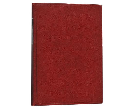 Государственные преступники Англии. Исторический очерк Лондонской башни. В 4 частях (в одной книге)