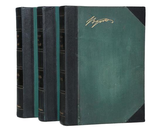 Байрон. Полное собрание сочинений в 3 томах (комплект из 3 книг)
