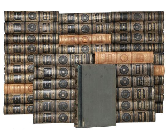 Энциклопедический словарь Ф. А. Брокгауза и И. А. Ефрона. В 41 томе + 2 дополнительных тома (полный комплект из 43 книг)