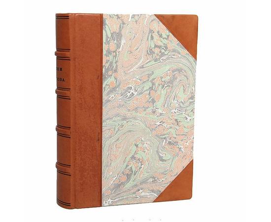 Крылова И. А. Басни в 9 томах в 1 книге