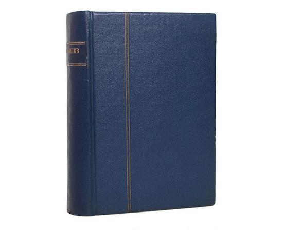 Новая биография Моцарта. В 3 томах. В 1 книге