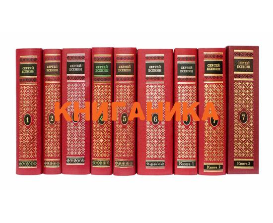 Есенин С.А. Полное собрание сочинений в 7 томах