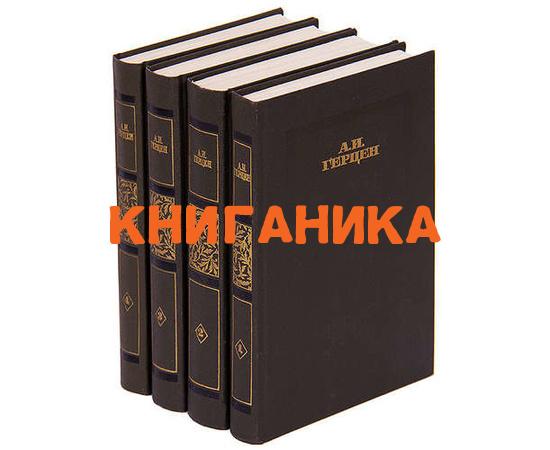 Чехов А.П. Полное собрание сочинений в 16 томах + 6 дополнительных (посмертных томов)