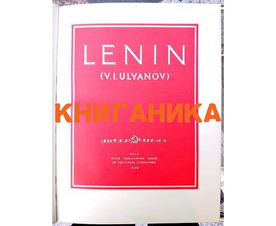 Lenin (V. I. Ulyanov)