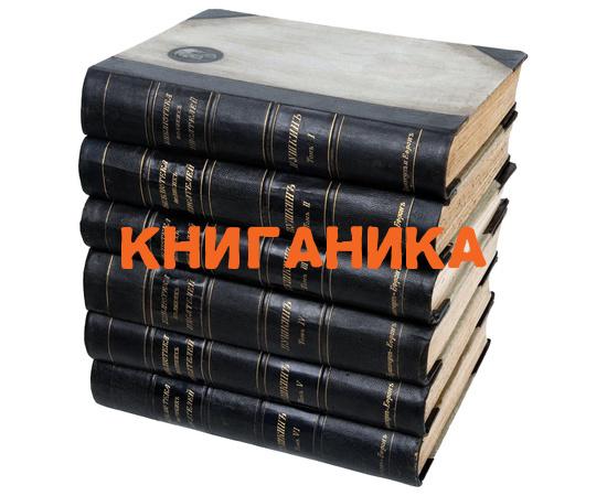 Пушкин А.С. Полное собрание сочинений в 6 томах