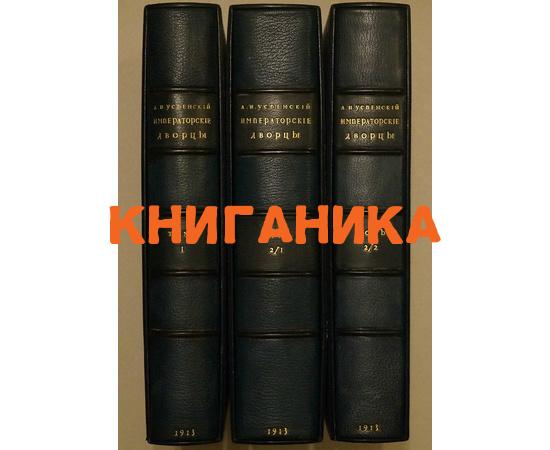 Асадов Э.А. Собрание сочинений в 6 томах