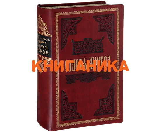 Жуковский В.А. Полное собрание сочинений + дополнительный том