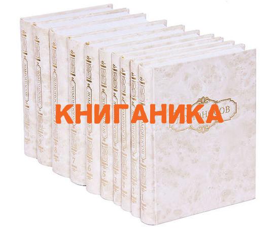 Ломоносов М.В. Полное собрание сочинений в 10 томах