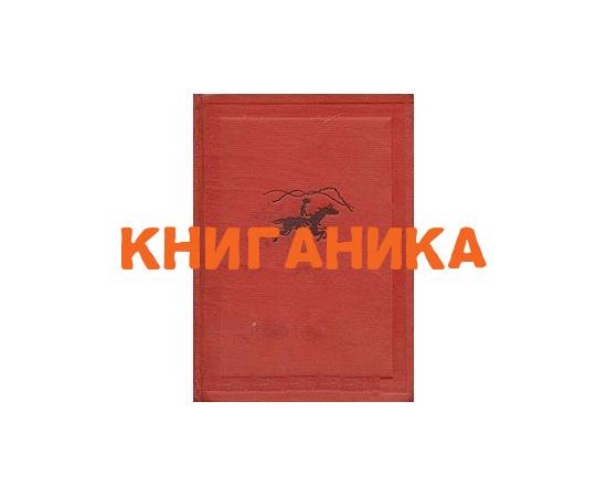 Азербайджанские, тюркские сказки