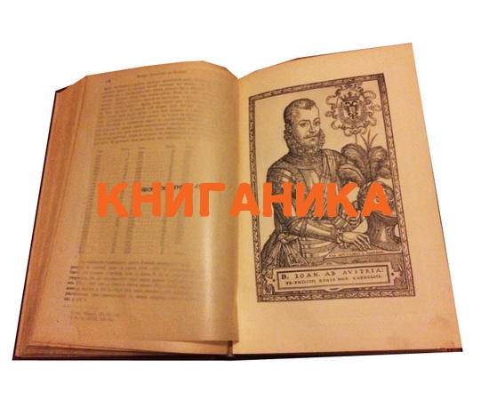 Генри-Чарльс Ли. История инквизиции в средние века в 3 томах